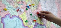 Расширяем географию