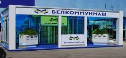 """Индивидуальный стенд компании  """"Беллкомунаш"""""""