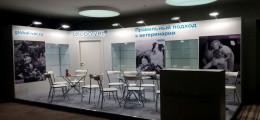 Индивидуальный стенд для компании Globalvet в рамках XI Сочинского Ветеринарного фестиваля в отеле Pullman