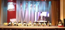 VIII Ассамблея Культура и время