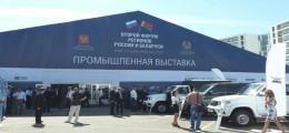 Второй форум регионов России и Беларусь