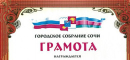 "Выставка ""АРМИЯ НА ЛАДОШКЕ"""